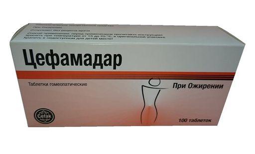Цефамадар, таблетки гомеопатические, 100шт.