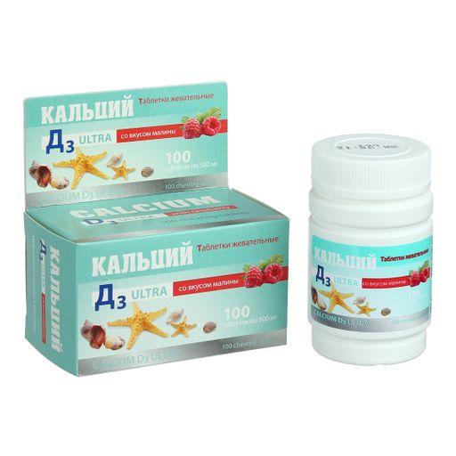 Кальций Д3 Ультра Малина, 500 мг, таблетки жевательные, 100шт.