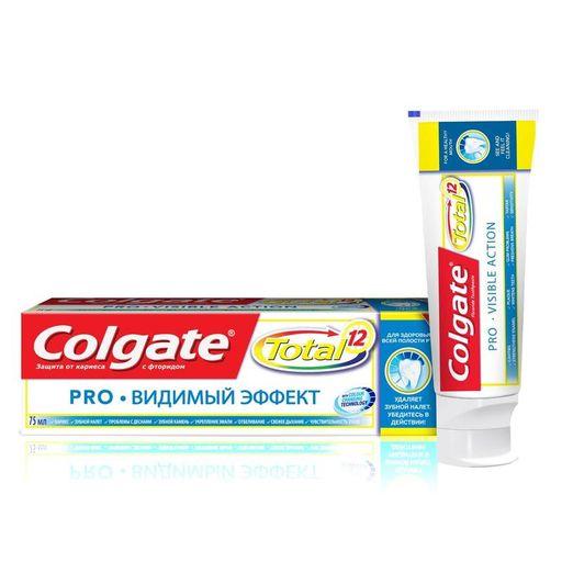 Colgate Total 12 Pro Видимый эффект зубная паста, паста зубная, 75 мл, 1шт.