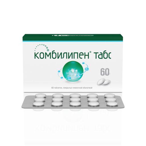 Комбилипен табс, таблетки, покрытые пленочной оболочкой, 60шт.
