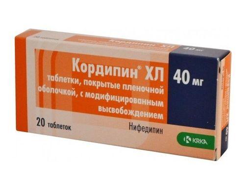 Кордипин XЛ, 40 мг, таблетки с модифицированным высвобождением, покрытые пленочной оболочкой, 20шт.