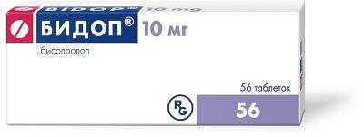 Бидоп, 10 мг, таблетки, 56шт.