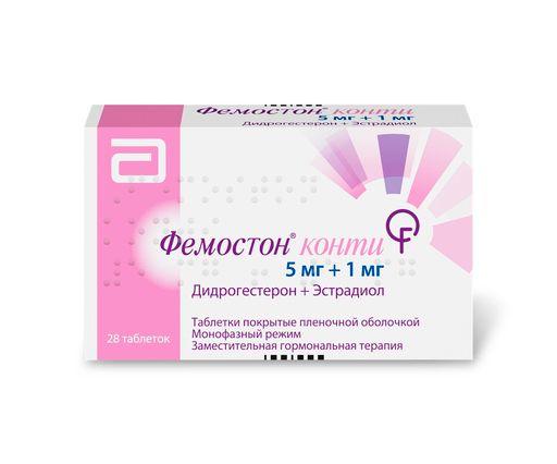 Фемостон конти, 5 мг+1 мг, таблетки, покрытые пленочной оболочкой, 28шт.