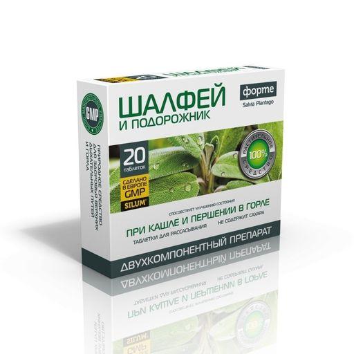 Шалфей Форте и Подорожник, 1100 мг, таблетки для рассасывания, 20шт.