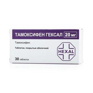 Тамоксифен Гексал, 20 мг, таблетки, покрытые оболочкой, 30шт.