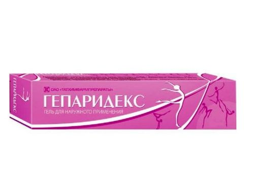 Гепаридекс, гель для наружного применения, 50 г, 1шт.