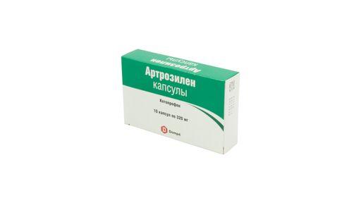 Артрозилен, 320 мг, капсулы, 10шт.