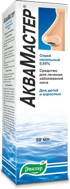 АкваМастер, 0.65%, спрей назальный, 50 мл, 1шт.