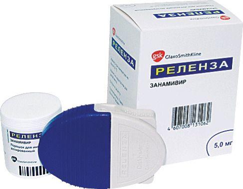 Реленза, 5мг/доза - 4 дозы в ротадиске, порошок для ингаляций дозированный, в комплекте с ингалятором Дискхалер, 5шт.