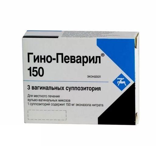 Гино-Певарил, 150 мг, суппозитории вагинальные, 3шт.