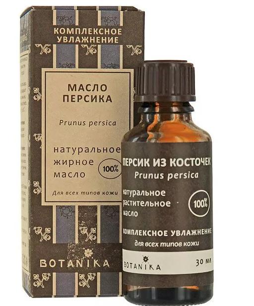 Персиковое масло, масло косметическое, 30 мл, 1шт.