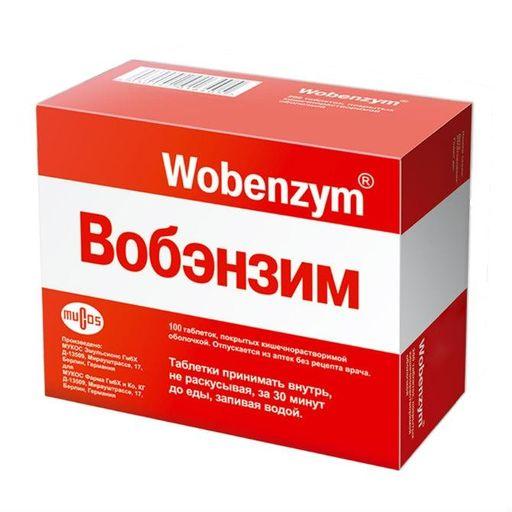 Вобэнзим, таблетки, покрытые кишечнорастворимой оболочкой, 100шт.