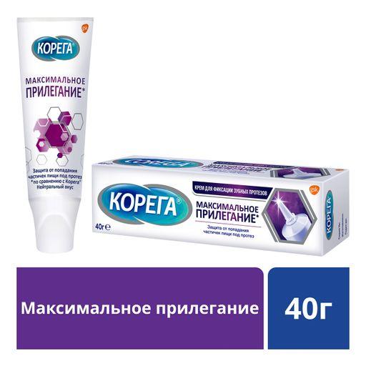 Корега Максимальное прилегание Крем для фиксации зубных протезов, крем для фиксации зубных протезов, 40 г, 1шт.