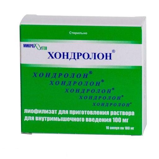 Хондролон, 100 мг, лиофилизат для приготовления раствора для внутримышечного введения, 10 мл, 10шт.
