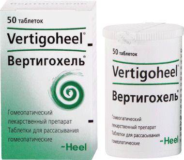 Вертигохель, таблетки для рассасывания гомеопатические, 50шт.