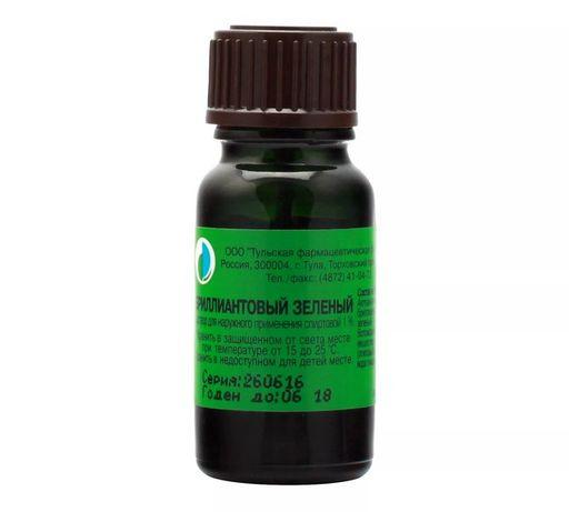 Бриллиантовый зеленый, 1%, раствор для наружного применения спиртовой, 25 мл, 1шт.