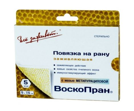 Воскопран повязка атравматическая с мазью метилурациловой 10%, 7,5 х 5 см, повязка, 5шт.
