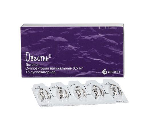 Овестин, 0.5 мг, суппозитории вагинальные, 15шт.