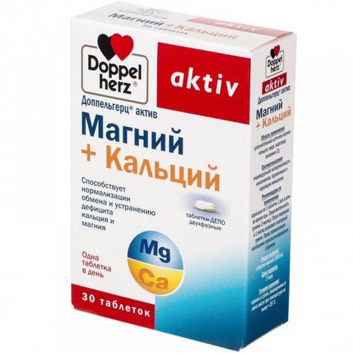 Доппельгерц актив Магний+Кальций таблетки депо двухфазные, таблетки, 30шт.