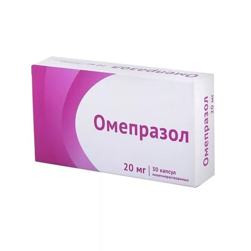 Омепразол, 20 мг, капсулы кишечнорастворимые, 30шт.