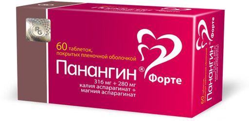 Панангин Форте, 316 мг+280 мг, таблетки, покрытые пленочной оболочкой, 60шт.