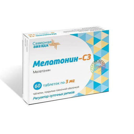 Мелатонин-СЗ, 3 мг, таблетки, покрытые пленочной оболочкой, 60шт.