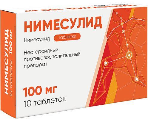 Нимесулид, 100 мг, таблетки, 10шт.