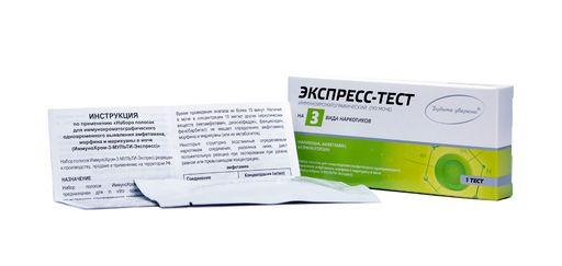Тест ИммуноХром-3-Мульти-Экспресс, тест-полоска, 1шт.