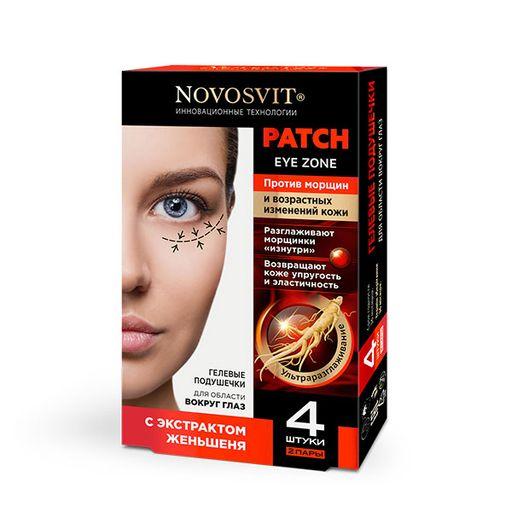 Novosvit Гелевые подушечки для области вокруг глаз против морщин, патчи, для кожи вокруг глаз, 2 пары, 4шт.