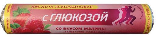 Витатека Аскорбинка с глюкозой, 2.9 г, таблетки, со вкусом малины, 14шт.