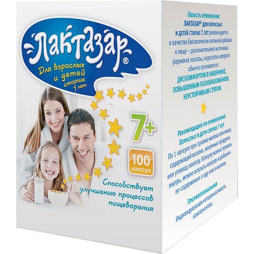 Лактазар для взрослых и детей с 7 лет, 550 мг, капсулы, при лактазной недостаточности, 100шт.