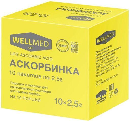 Аскорбинка Life ascorbic acid, 2.5 г, порошок, 10шт.
