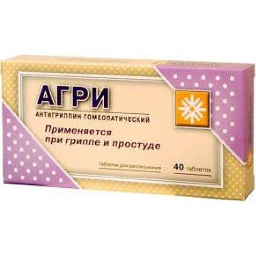Агри (Антигриппин гомеопатический), таблетки гомеопатические, 40шт.