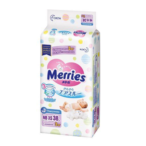 Подгузники детские Merries до 3 кг, для детей с малым весом, 38шт.