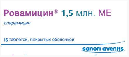Ровамицин, 1.5 млнМЕ, таблетки, покрытые оболочкой, 16шт.