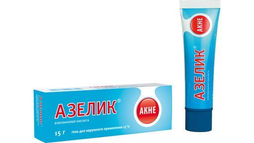 Азелик, 15%, гель для наружного применения, 15 г, 1шт.