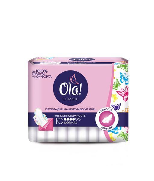 Ola! Classic Wings Singles Normal прокладки Мягкая поверхность, прокладки гигиенические, в индивидуальных упаковках, 10шт.