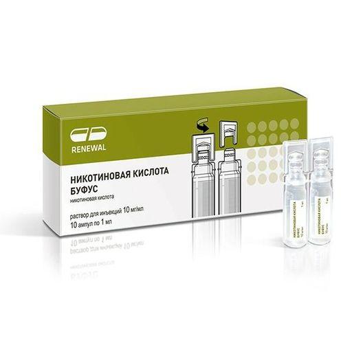 Никотиновая кислота буфус, 10 мг/мл, раствор для инъекций, 1 мл, 10шт.