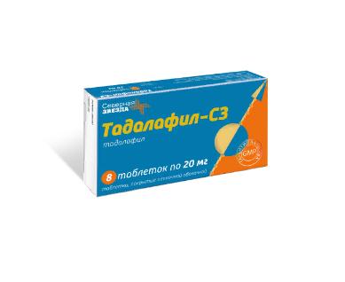 Тадалафил-СЗ, 20 мг, таблетки, покрытые оболочкой, 8шт.