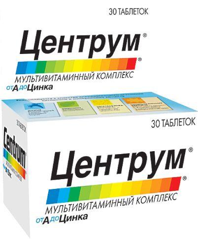 Центрум Мультивитаминный комплекс от A до Цинка, 1244 мг, таблетки, покрытые пленочной оболочкой, 30шт.