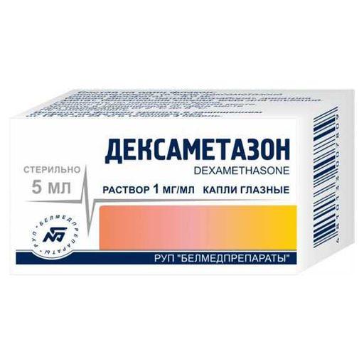 Дексаметазон (глазные капли), 0.1%, капли глазные, 5 мл, 1шт.