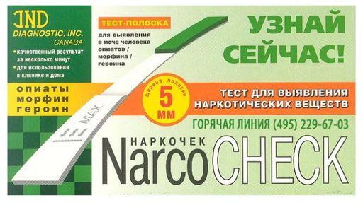 Тест на наркотики NarcoCheck опиаты/морфин/героин, тест-полоска, 1шт.