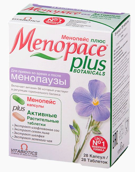 Менопейс Плюс, таблеток и капсул набор, 56шт.