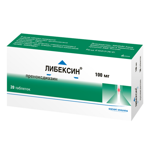 Либексин, 100 мг, таблетки, 20шт.