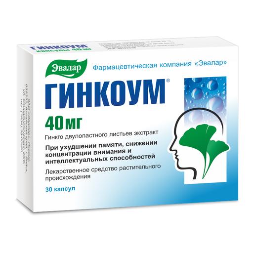 Гинкоум, 40 мг, капсулы, 30шт.