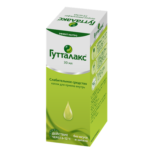 Гутталакс, 7.5 мг/мл, капли для приема внутрь, 30 мл, 1шт.