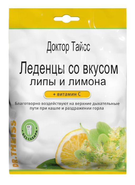Доктор Тайсс Леденцы с вкусом липы и лимона + витамин С, 2.5 г, леденцы, 50 г, 1шт.
