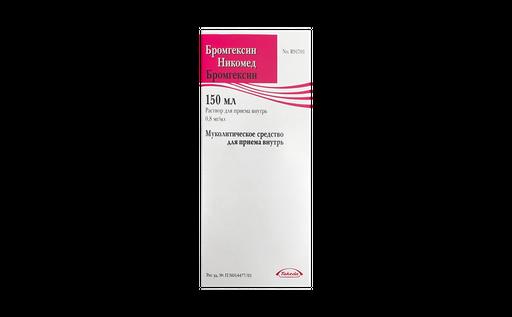 Бромгексин Никомед, 0.8 мг/мл, раствор для приема внутрь, 150 мл, 1шт.