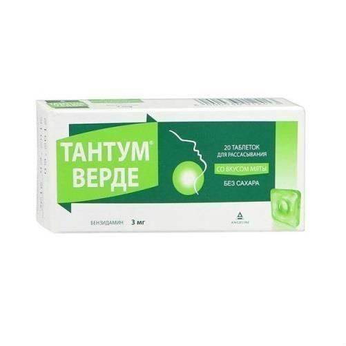 Тантум Верде, 3 мг, таблетки для рассасывания, со вкусом мяты, 20шт.