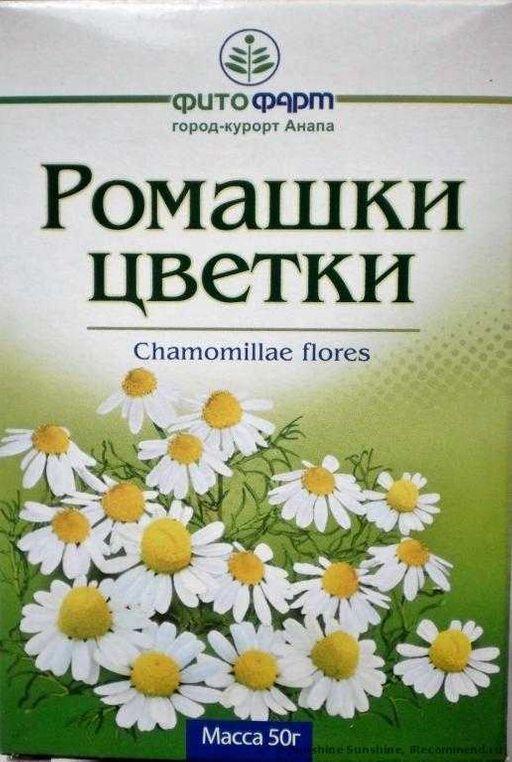 Ромашки цветки, сырье растительное измельченное, 50 г, 1шт.